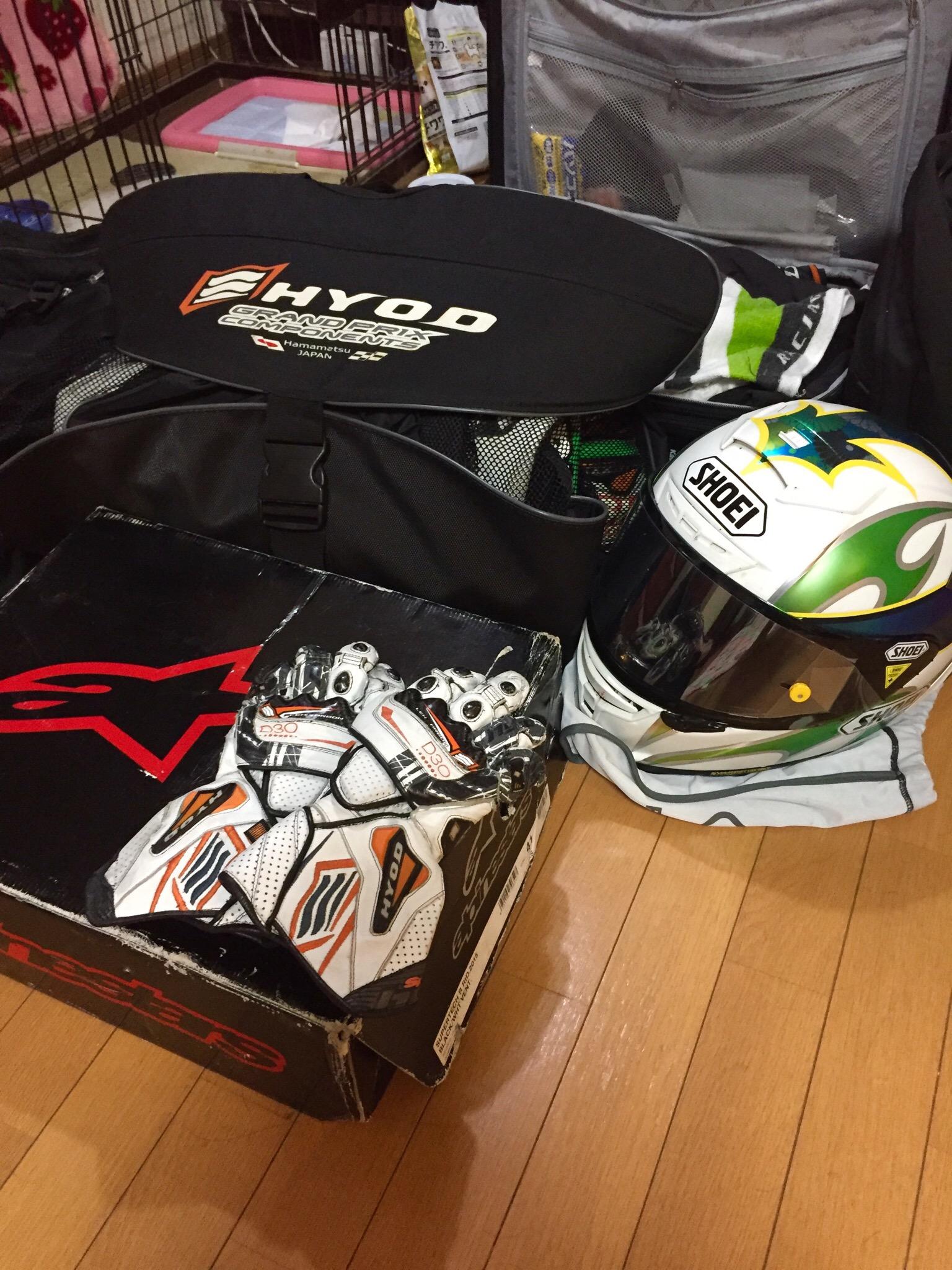 日本グランプリ!